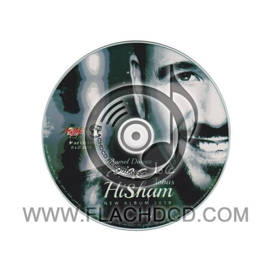 Original CD Hisham Abbas Aamel Dagga