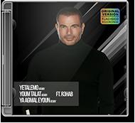 Amr Diab - Remixes - FT.R3HAB